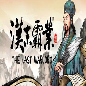 Three Kingdoms The Last Warlord Digital Download Price Comparison
