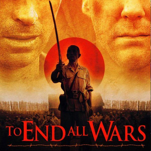To End All Wars Digital Download Price Comparison