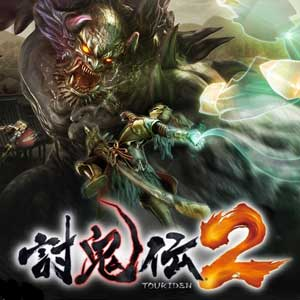 Toukiden 2 PS3 Code Price Comparison