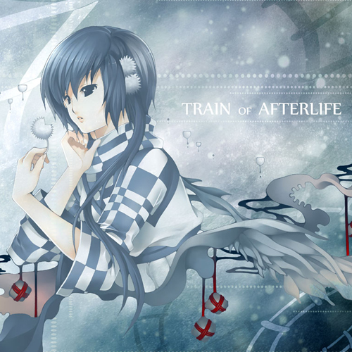 Train of Afterlife Digital Download Price Comparison