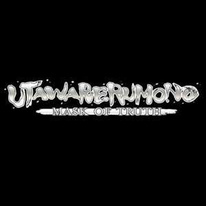 Utawarerumono Mask of Truth PS4 Code Price Comparison