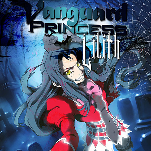 Vanguard Princess Lilith Digital Download Price Comparison