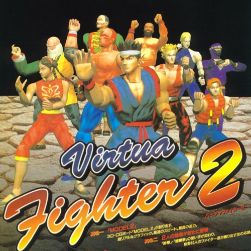 Virtua Fighter 2 Digital Download Price Comparison