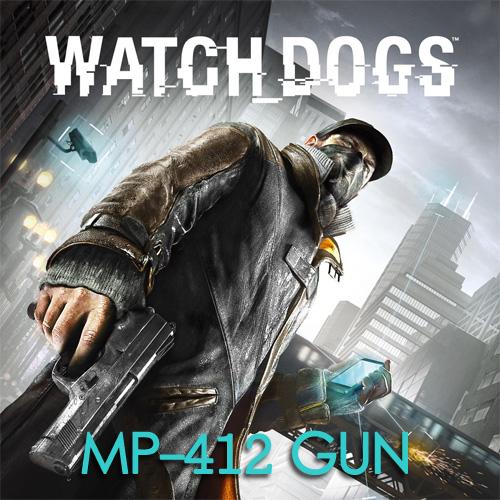 Watch Dogs DLC MP-412 GUN Xbox one Code Price Comparison