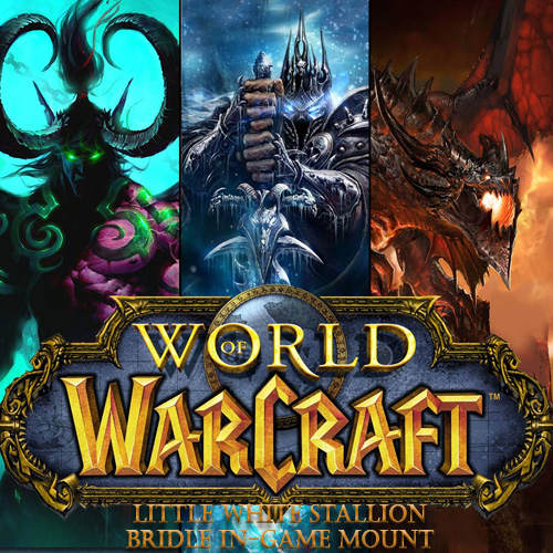 World of Warcraft Little White Stallion Bridle In-game Mount Digital Download Price Comparison