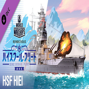 World of Warships HSF Hiei