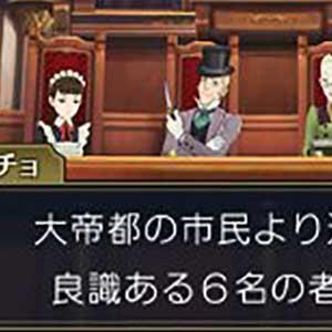 Dai Gyakuten Saiban 2 Jury System