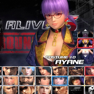 Dead or Alive 5: Last Round PS4 - Ayane Costume