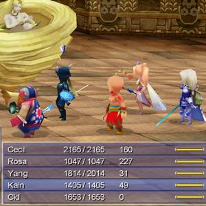 Final Fantasy 4 Battle