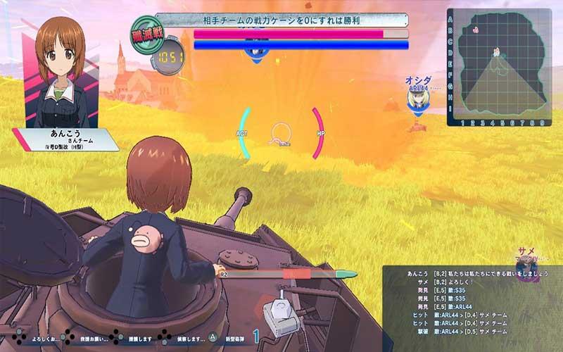 Girls und Panzer Dream Tank Match DX