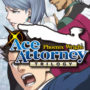 Phoenix Wright Ace Attorney Trilogy Launches Tomorrow!