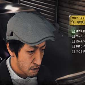 Takayuki Yogami