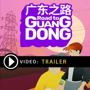 Road To Guangdong Digital Download Price Comparison