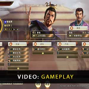 ROMANCE OF THE THREE KINGDOMS 14 Gameplay Video