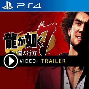 Yakuza Like a Dragon PS4 Prices Digital or Box Edition